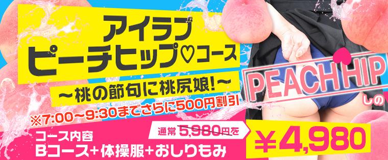 【7月月替わり】浴衣ゴムフェラコース!